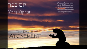 YOM KIPPUR by The Psalm 119 Foundation based upon SILHOUETTE OF MAN PRAYING © Imagine Golf | iStockPhoto.com