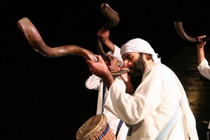 BLOWING THE KUDU SHOFAR